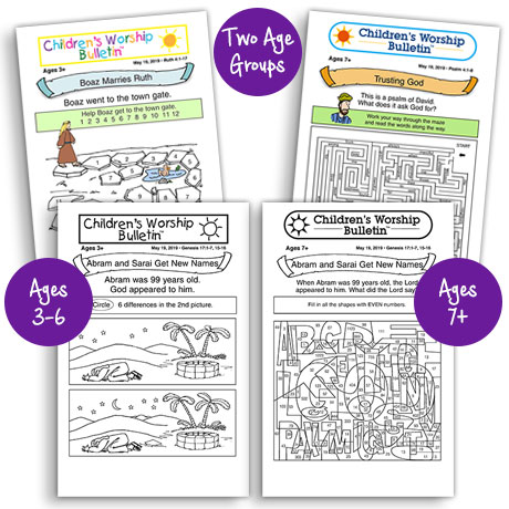 Children's Worship Bulletins are available in 2 age groups in color and black and white
